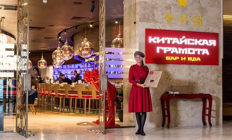 Лучшие китайские рестораны Москвы — топ 10