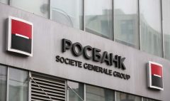 Рейтинг надёжных банков России