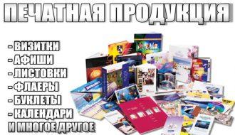 10 полиграфических центров Санкт-Петербурга