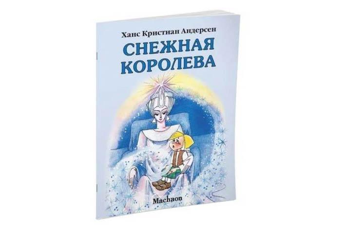 snezhnaya-koroleva