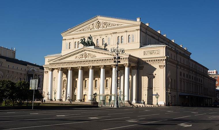 Театры России: Большой