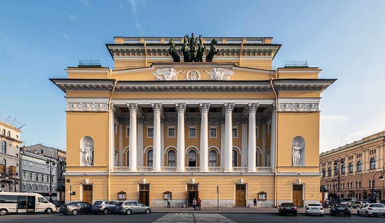 Театры России: Александринский