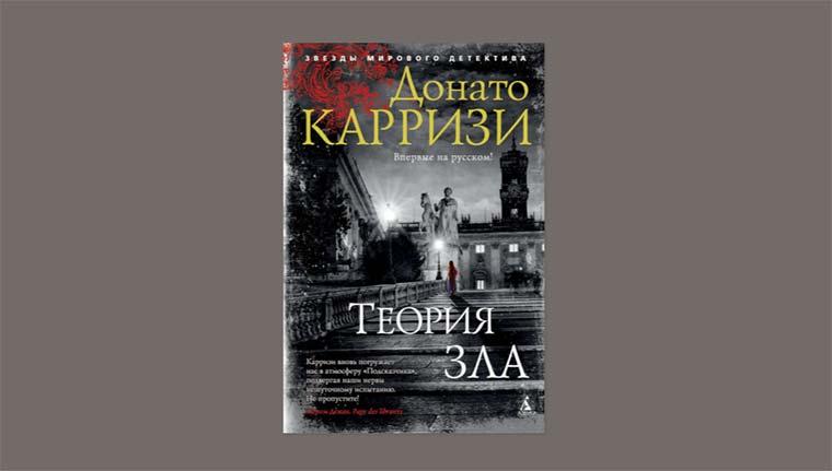 Список лучших книг 2019