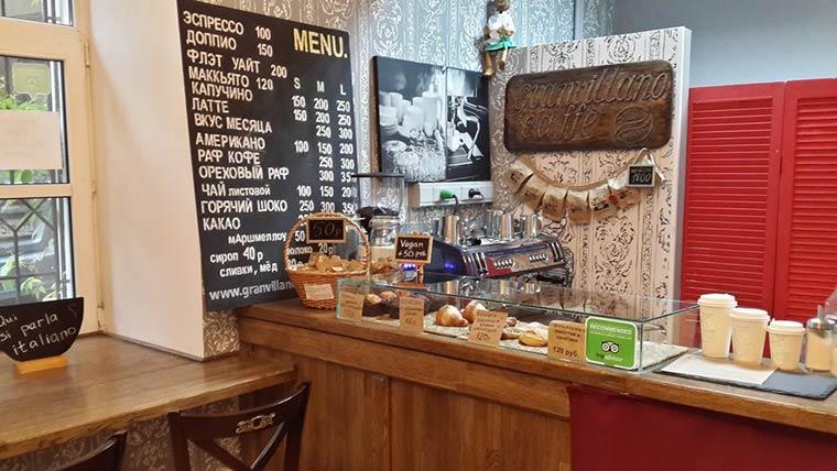 Granvillano Cafe