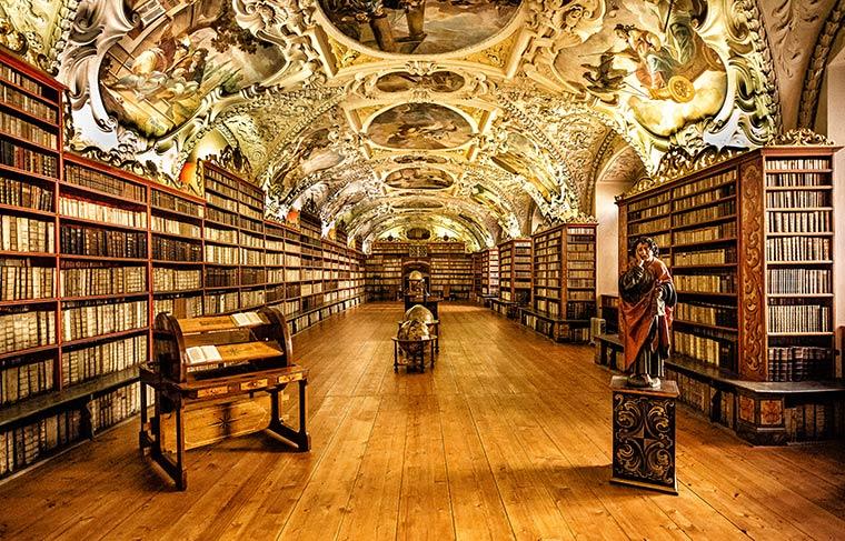 stragovskaya-biblioteka