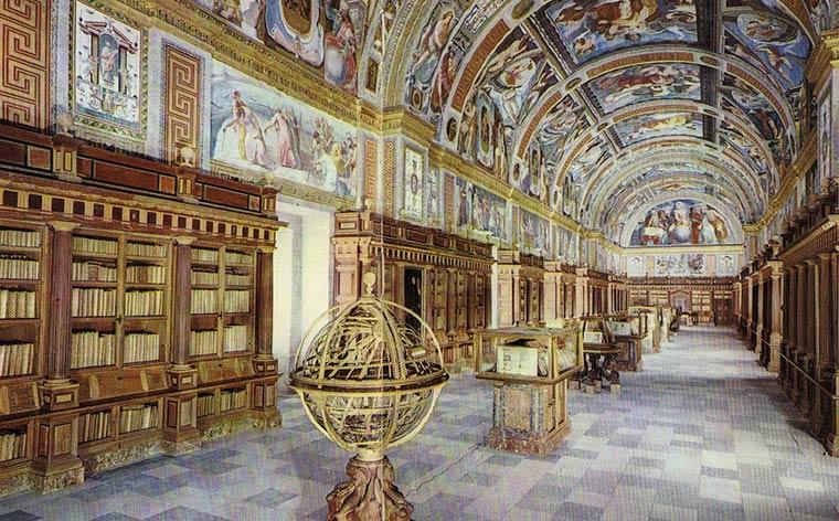 biblioteka-ehskoriala