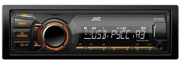 jvc-kd-x150ee