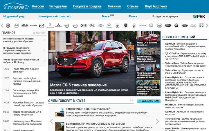 Лучшие сайты для продажи автомобилей в России--Лучшие сайты для продажи автомобилей в России-%d1%81%d0%b0%d0%bc%d1%8b%d0%b9-%d1%81%d0%b0%d0%bc%d1%8b%d0%b9-фото-2017