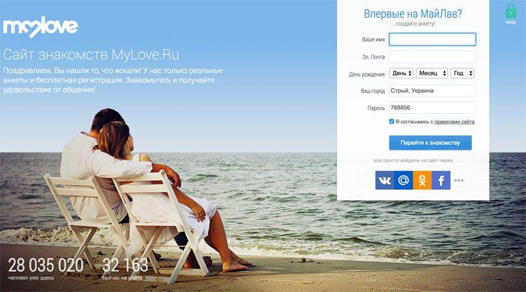 топ 5 сайтов знакомств в россии бесплатных