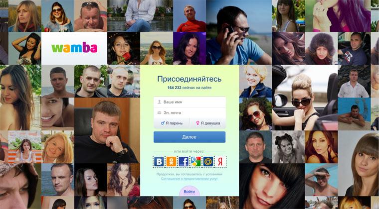сайты для знакомств бесплатные по беларуси