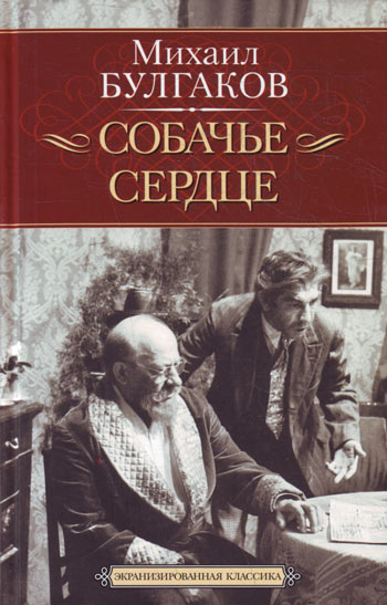 Лучшие русские книги - топ 10