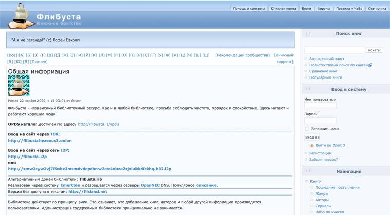 Сайты для скачивания русских порно фильмов