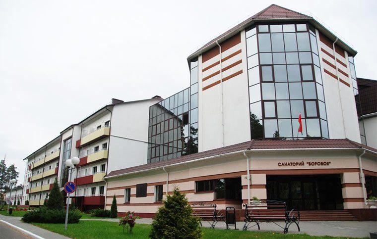 Боровое белоруссия официальный сайт