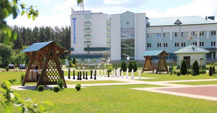 sanatorij-priozernyj