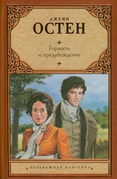 лучшие книги про любовь