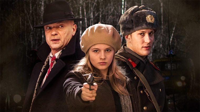Новые сериалы и фильмы российские 2017 и 2017 года