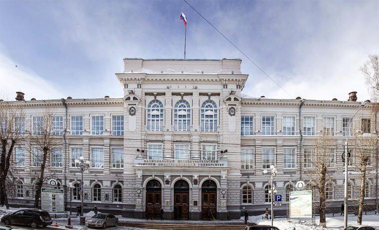 Лучшие университеты России