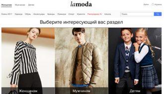 Лучшие интернет-магазины одежды — топ 10