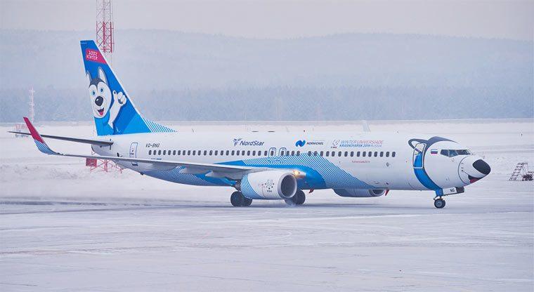 aviakompaniya-nordstar