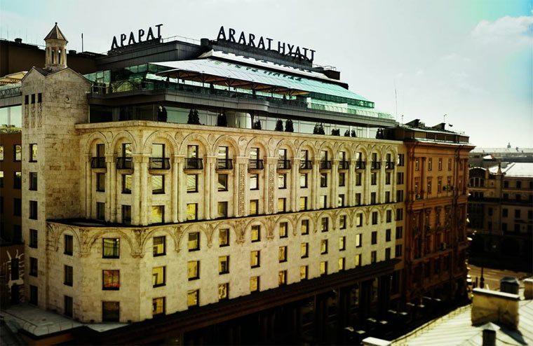Ararat Hyatt