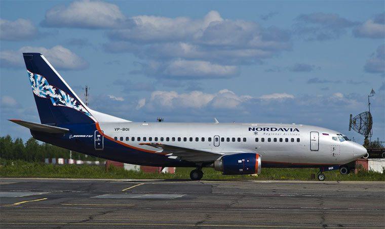 aviakompaniya-nordavia
