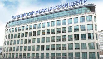 Лучшие медицинские клиники Москвы