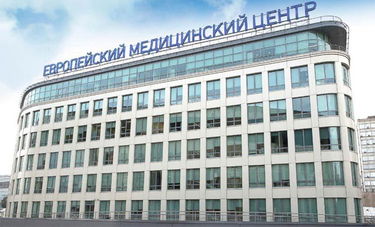 Лучшие клиники Москвы