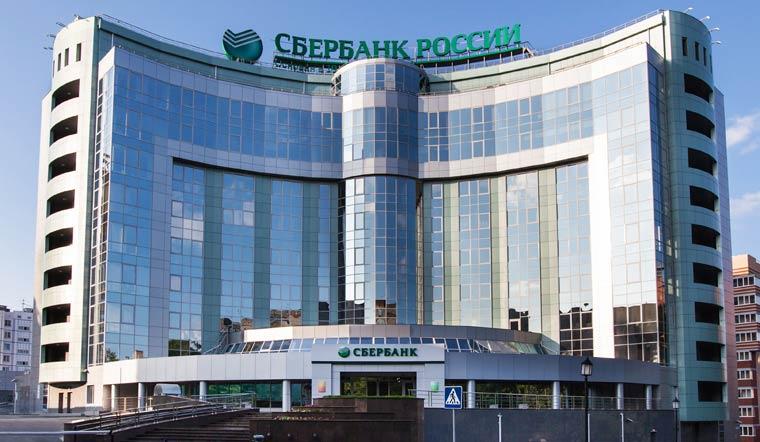 Топ 10 лучшие банки Москвы
