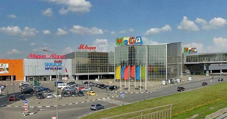 Самые большие московские торговые центры