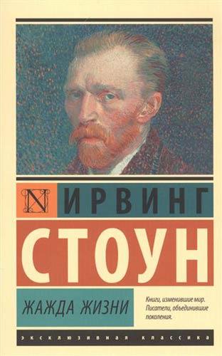 Самые интересные книги биографии