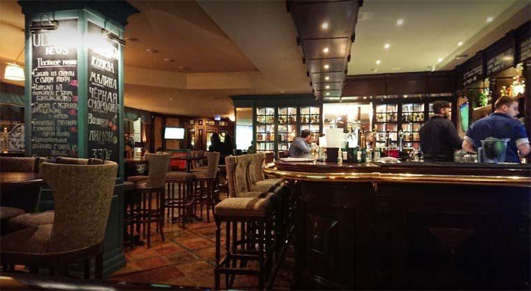 Ulysses-Pub
