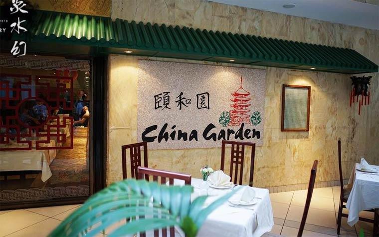 Лучшие китайские рестораны Москвы